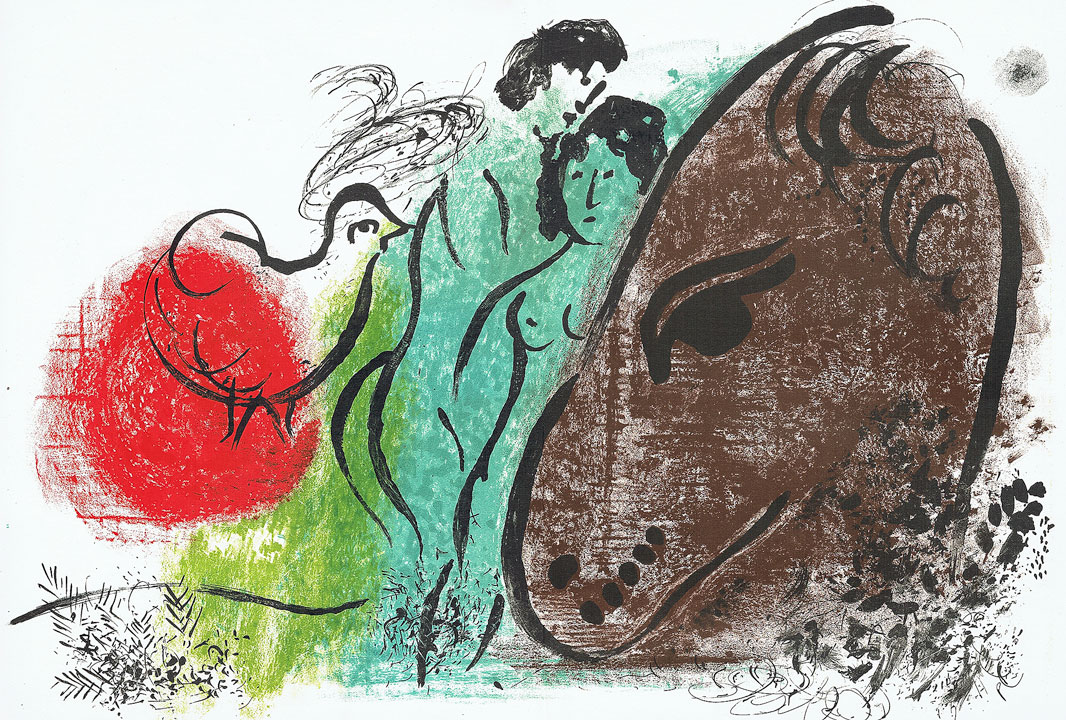 Marc Chagall - brown-horse, Farblithographie